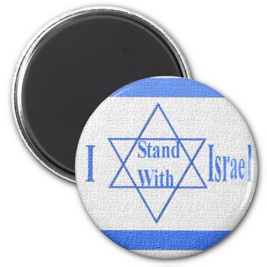 I Stand With Israel 6 Cm Round Magnet
