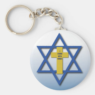 I Stand With Israel Christian and Jewish Basic Round Button Key Ring