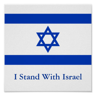 I Stand With Israel Print