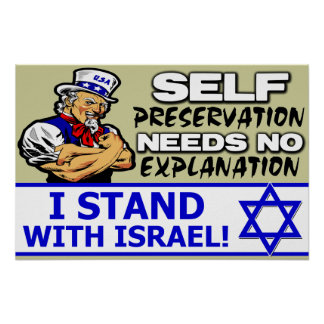 I Stand With Israel! Posters