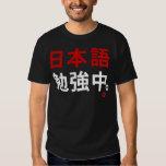 I study Japanese (Kanji) T Shirts
