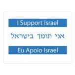 I support Israel - Eu apoio Israel post card