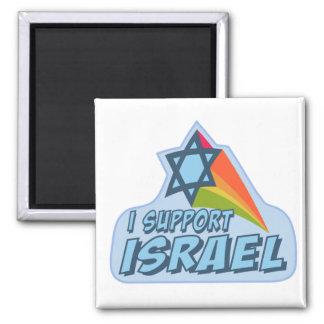 I support Israel - Israeli Jewish pride Magnet