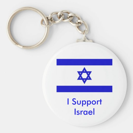 I Support Israel Key Ring