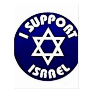 I Support Israel - Star of David מגן דוד Postcard