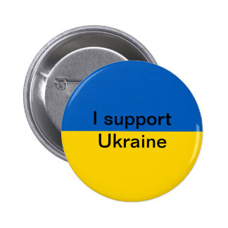 I support Ukraine 6 Cm Round Badge