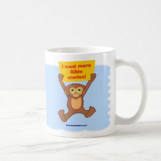 I Want Mug
