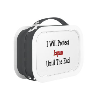 I Will Protect Japan Until The End Lunch Boxes