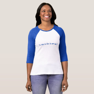 I will say it to my wall! T-Shirt