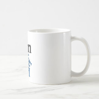 Ian Basic White Mug