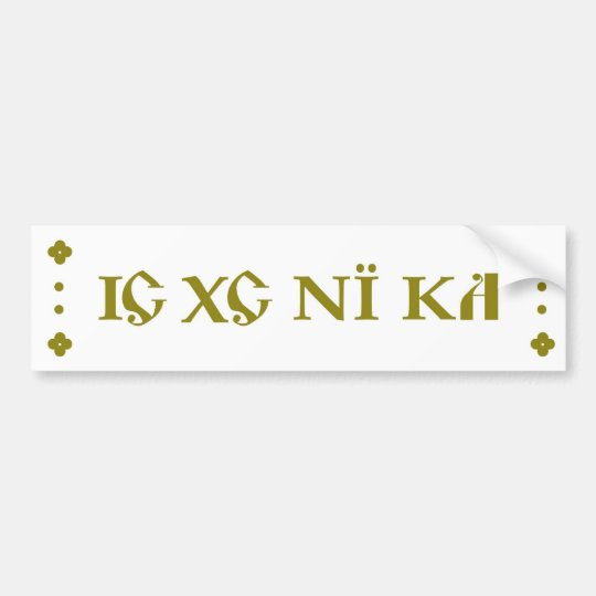 IC XC NI KA Orthodox bumper sticker green