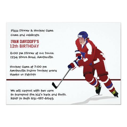 Ice Hockey Fan Invitation