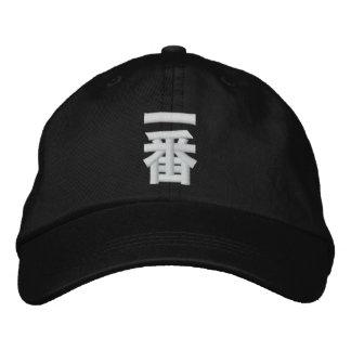 Ichiban Embroidered Hat