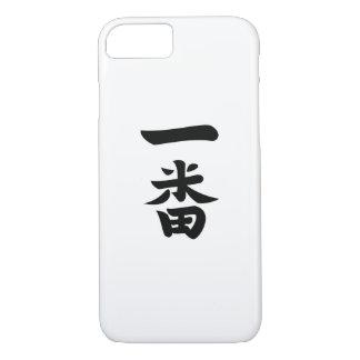 Ichiban iPhone 7 Case