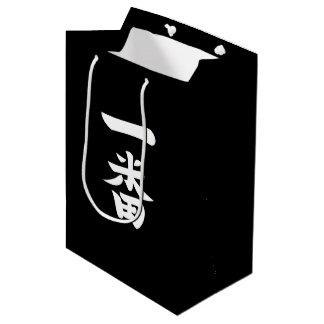 Ichiban Medium Gift Bag