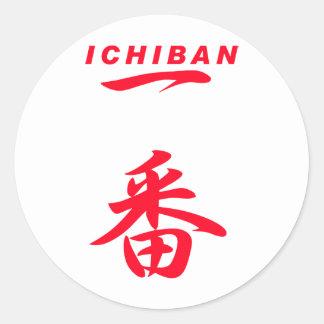 ICHIBAN RED number one Round Sticker