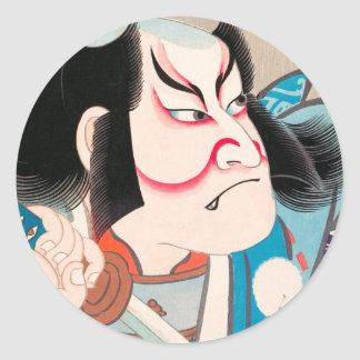 Ichikawa Danjuro kabuki samurai warrior tattoo art Round Sticker