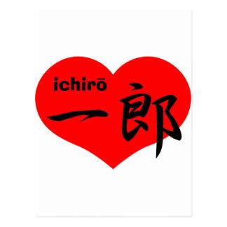 ichiro postcard