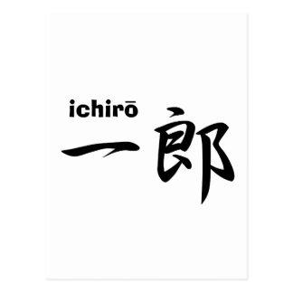 ichiro post card
