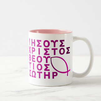 Ichthys Coffee Mugs