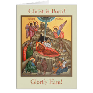 Icon Christmas Card