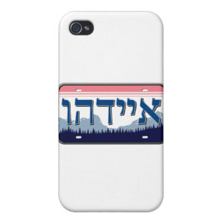 Idaho License Plate in Hebrew iPhone 4 Case
