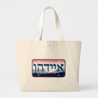 Idaho License Plate in Hebrew Jumbo Tote Bag