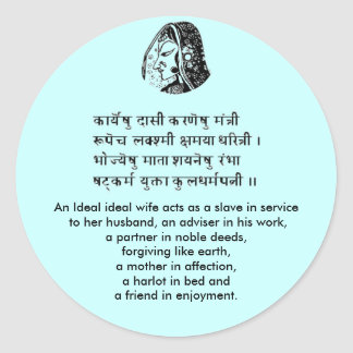 ideal wife sanskrit english Mantra Cell Phone Stic Round Stickers