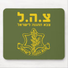 IDF Israel Defence Forces - HEB Mouse Mat