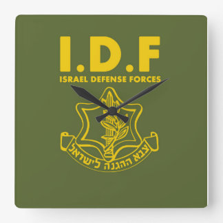 IDF Israel Defense Forces - ENG Square Wall Clock