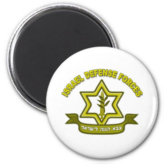 IDF - Israel Defense Forces insignia Magnet