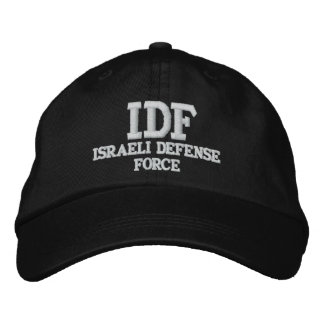 IDF ISRAELI DEFENSE FORCE EMBROIDERED HAT