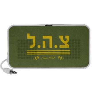 IDF Since 1948 - HEB Mini Speakers