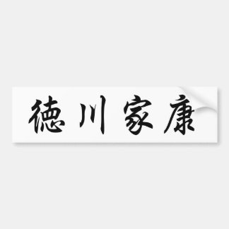 ieyasu bumper sticker