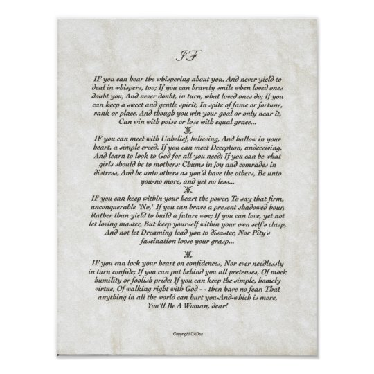IF Inspiring Poem for Young Men by Rudyard