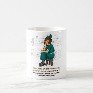 If the girl can't dance..... mug