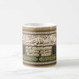 Ijazah Diploma of Competency in Arabic Calligraphy Classic White Coffee Mug