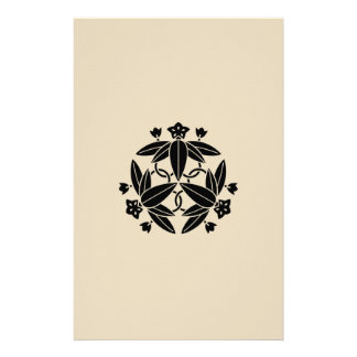 Ikeda three autumn bellflower stationery