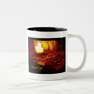 Illuminate the night Two-Tone coffee mug
