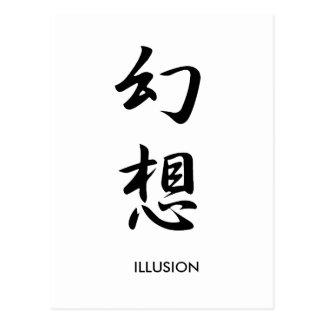 Illusion - Gensou Postcard