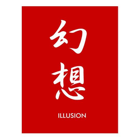 Illustion - Gensou Postcard