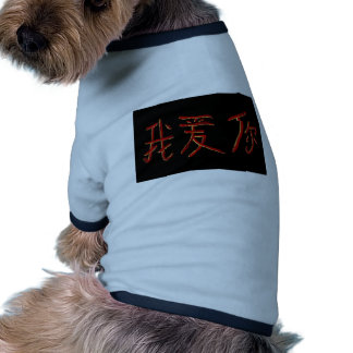 iloveu chinese character dog tee shirt