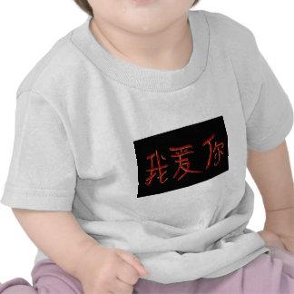 iloveu chinese character tshirt
