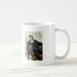 Ilya Repin- Portrait of the Actor Pavel Samoylov Mugs