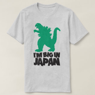 I'm Big In Japan Sci Fi Monster Retro Parody Tee