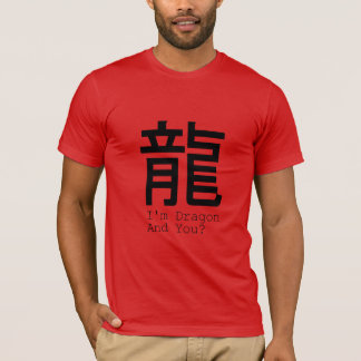 I'm Dragon Chinese New Year red men Tee
