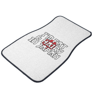 I'M FAT & HAIRY IN JAPAN FLOOR MAT