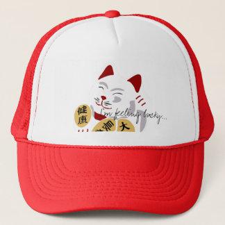 I'm feeling lucky... trucker hat