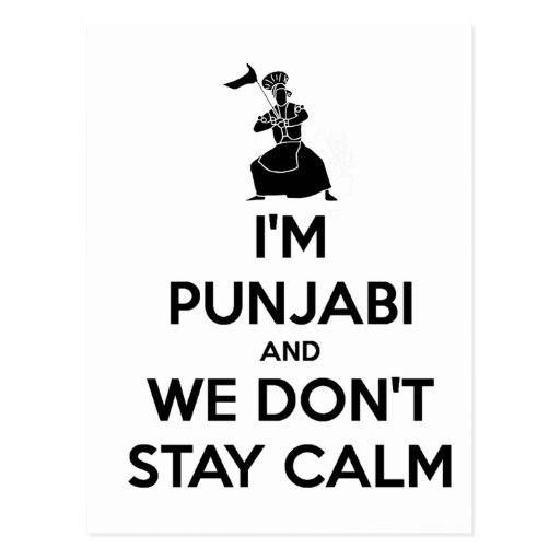 I'm Punjabi and We Don't Keep Calm Postcard