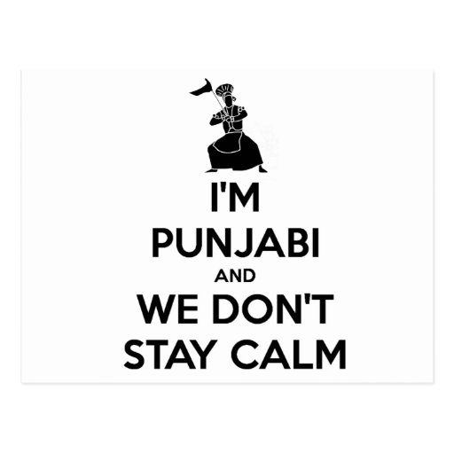 I'm Punjabi and We Don't Keep Calm Postcards